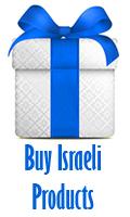 www.shop-israel.com