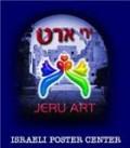 Israeli Posters Center